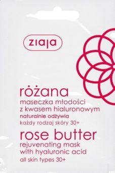 Ziaja Rose Butter Rejuvenating Mask With Hyaluronic Acid, All Skin Types 30+ (7mL)