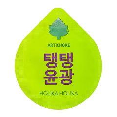 Holika Holika Anti-aging Yönaamio Superfood Capsule Pack (10g) Anti-Wrinkle Artichoke