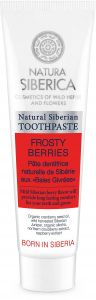 Natura Siberica Natural Siberian Toothpaste «Frosty Berries» (100g)