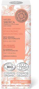 Natura Siberica  Organic Certified Hyaluronic Exfolianting Gel For All Skin Types (75mL)
