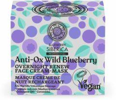Natura Siberica  Anti-ox Wild Blueberry Overnight Renewing Face Cream-Mask (50mL)