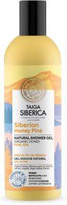 Natura Siberica Taiga Siberica Natural Shower Gel Pine Spa (270mL)