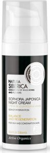 Natura Siberica Sophora Japonica Night Cream (50mL)