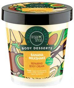 Organic Shop Body Desserts Repairing Body Cream Banana Milkshake (450mL)