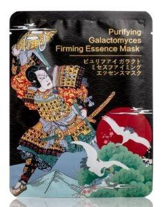 Mitomo Samurai PGF Essence Mask (30g)
