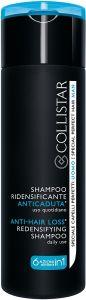 Collistar Men Anti-Hair Loss Hiuksia Tiheyttävä Shampoo (200mL)