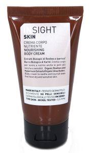 InSight Body Cream (50mL)