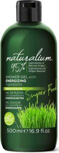 Naturalium Shower Gel Superfood Energizing Wheatgrass (500mL)