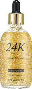 Holika Holika Prime Youth 24K Gold Repair Ampoule (100mL)