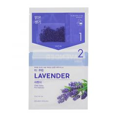 Holika Holika Instantly Brewing Tea Bag Mask (27mL) Lavender