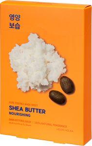 Holika Holika Pure Essence Mask Sheet - Shea Butter (5x23mL)