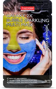 "Purederm Galaxy 2X Bubble Sparkling Multi Mask ""Yellow&Violet"""