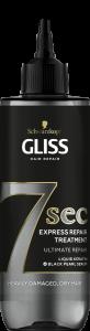 Schwarzkopf Gliss Express Repair 7 Seconds Ultimate Repair (200mL)
