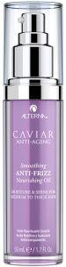 Alterna Caviar Smoothing Anti-Frizz Nourishing Oil (50mL)