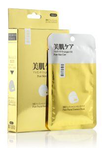 Mitomo Premium Pure Facial Essence Mask Box (6pcs)