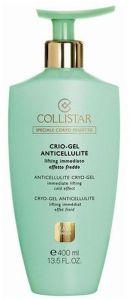 Collistar Anticellulite Cryo Gel (400mL)