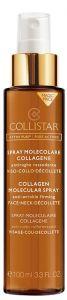 Collistar Collagen Molecular Spray (100mL)