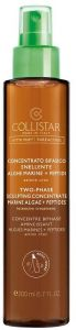 Collistar Pure Actives Two-Phase Sculpting Concentrate (200mL)
