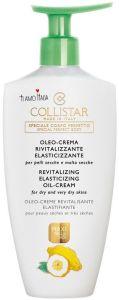 Collistar Revitalizing Elasticizing Oil-Cream (400mL)