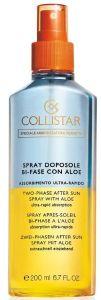 Collistar Two Phase After Sun Spray (200mL) Fluid After Sun