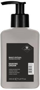 Dear Beard Man's Ritual Shaving Cream (150mL)