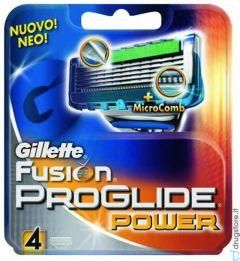 Gillette Fusion Proglide Power (x4)