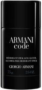 Giorgio Armani Black Code Deostick (75mL)