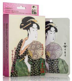 Mitomo Royal Jellyjelly & Cherry Blossom Mask Box (10pcs)