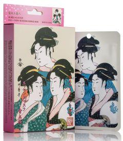 Mitomo Gold & Cherry Blossom Mask Box (10pcs)