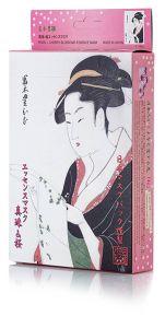 Mitomo Pearl & Cherry Blossoms Essence Mask Box (10pcs)