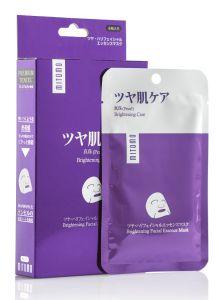 Mitomo Premium Brightening Facial Essence Mask Box (6pcs)