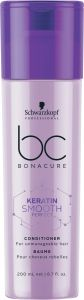 Schwarzkopf Professional Bonacure Smooth Perfect Conditioner (200mL)