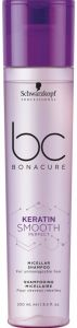 Schwarzkopf Professional Bonacure Smooth Perfect Shampoo (250mL)
