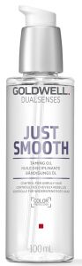 Goldwell DS Just Smooth Taming Oil (100mL)