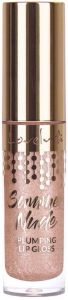 Lovely Summer Nude Lip Gloss (4g) 2